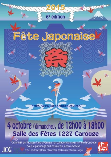 Affiche_Fete_Japonaise_Carouge_2015